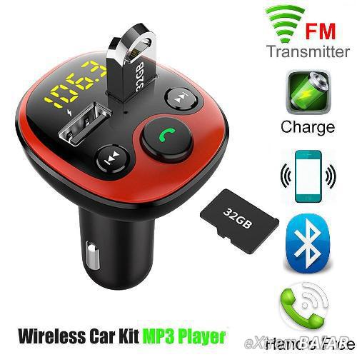 BT21 Bluetooth Transmitter