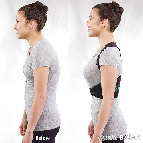 Hempvana állítható testtartás javító