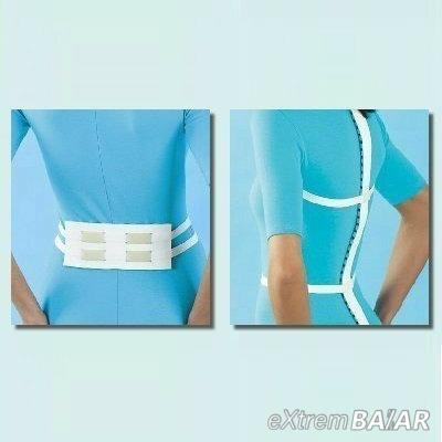 KOSMODISK Classic  gerincbántalmi segédeszköz
