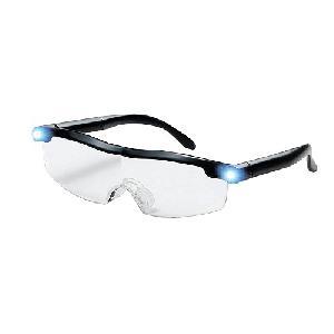 Mighty Sight nagyító szemüveg beépített LED világítással / 160%-os nagyítás