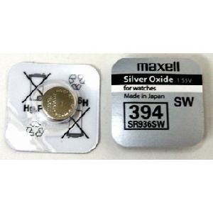 Maxell 394 SR936SW 1.55V