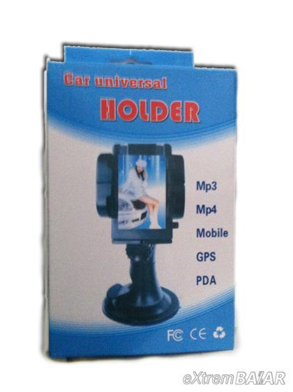 CAR universal HOLDER (Mp3,Mp4,Mobile,Gps,PDA)