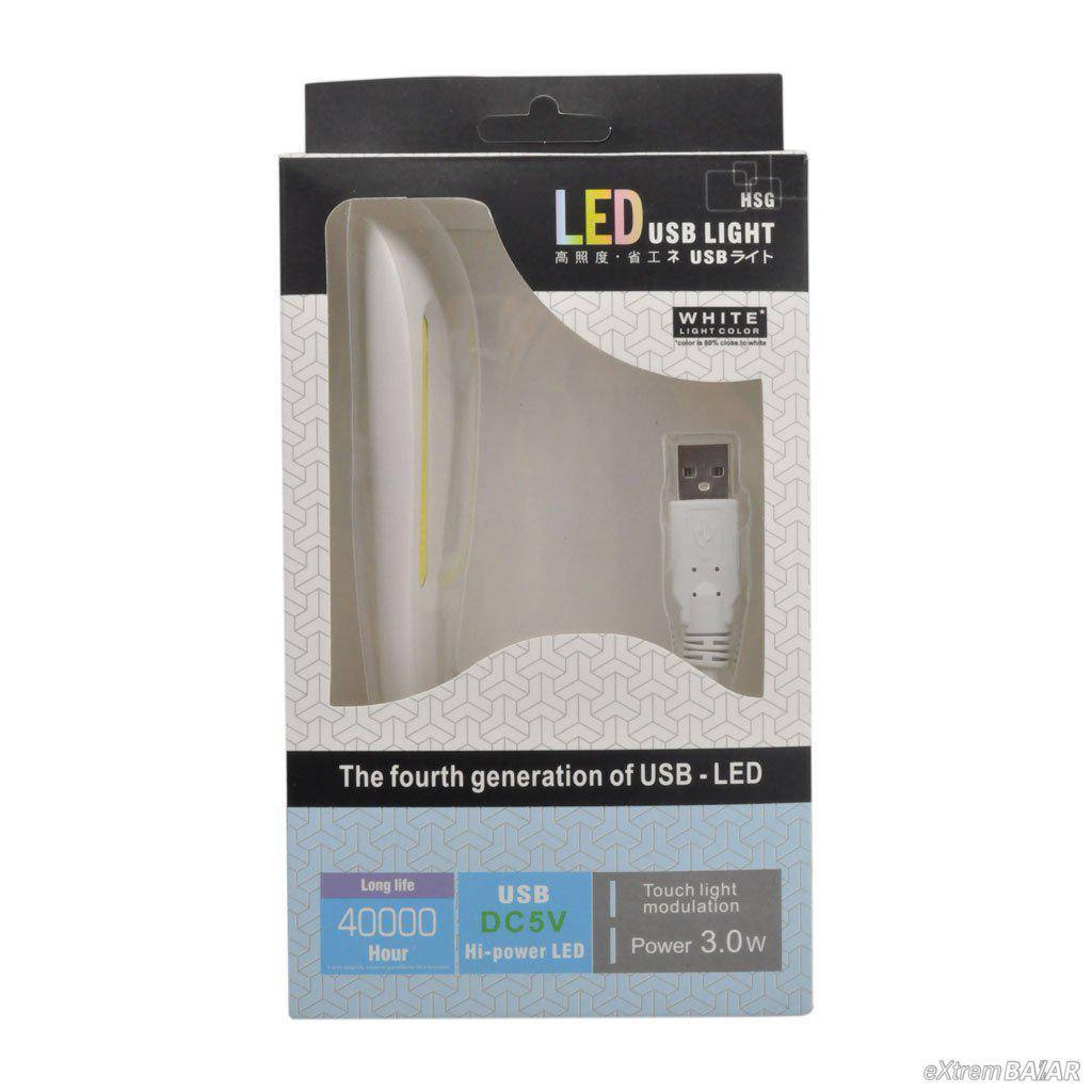 Nagy teljesítményű USB LED-es Lámpa érintős kapcsolóval (Fehér)