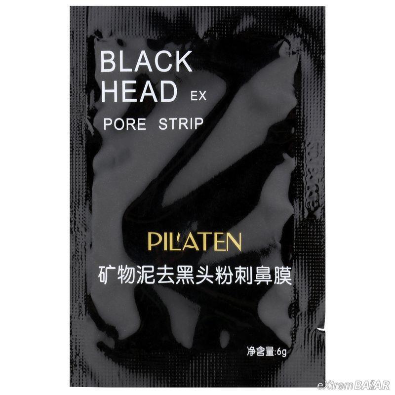Black Mask  ( 5 + 5 )  fekete lehúzható arcmaszk : 10 db / csomag