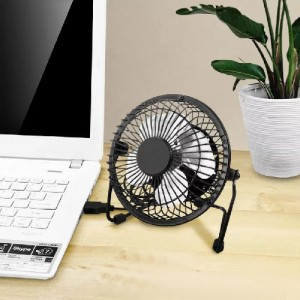 "Hordozható Mini USB Ventilátor 5V - Super Mute Silent PC Laptop Notebook - 4"""